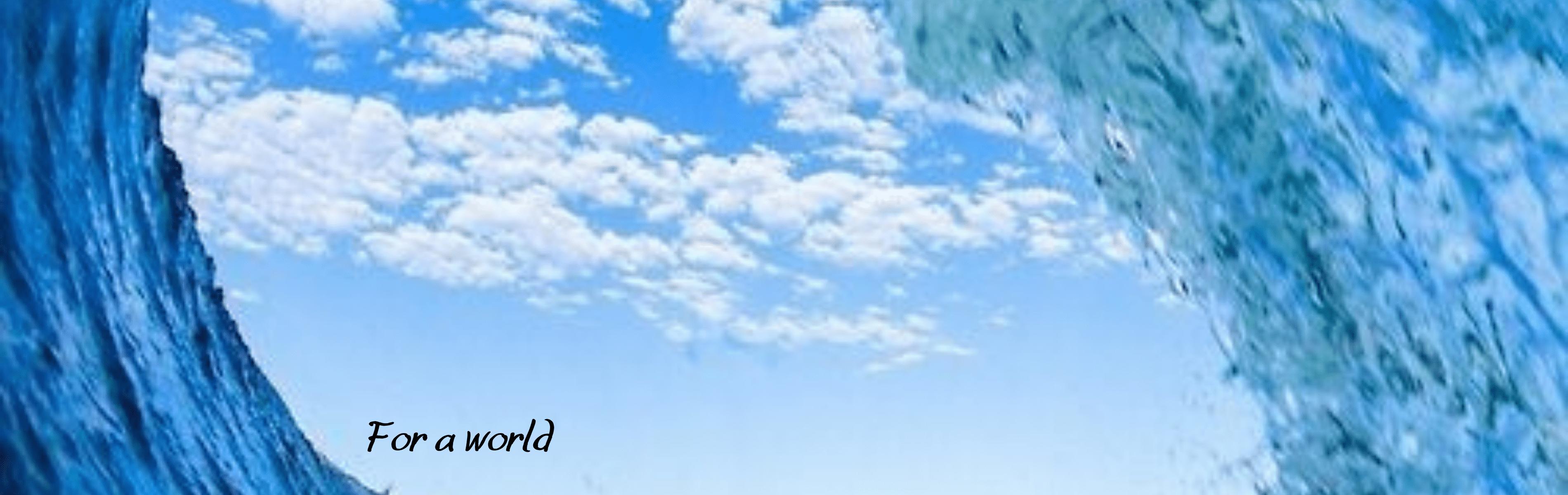 チューブの中から見た青空
